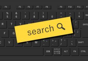 検索Search